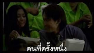 BUI - Thai Singer - AVSEQ01.mpg - ปุ้ย ณฐิชา - ผู้หญิงดิน ดิน