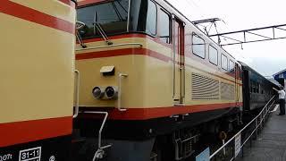 大井川鐵道EL急行 新金谷発車
