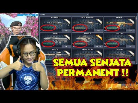 GMPB Zepetto Indonesia bagi-bagi FREE Redeem Code Bandana (3 hari) & P90 Ext. Nusantara (3 hari), atas keberhasilan tim Putra ....