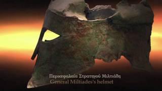 ΨΗΦΙΑΚΗ ΑΝΑΠΑΡΑΣΤΑΣΗ ΤΗΣ ΜΑΧΗΣ ΤΟΥ ΜΑΡΑΘΩΝΑ ΤΟ 490 ΠΧ