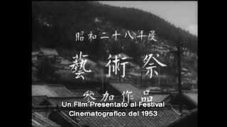 Il trailer di Viaggio a Tokyo (東京物語, Tokyo monogatari - 1953) di Yasujirō Ozu - Sott. ITA