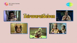 Thiruvarutselvar | Om Namasivaya song