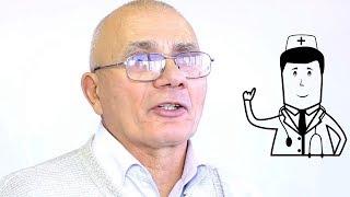 видео Процедура фитобочка — показания и противопоказания