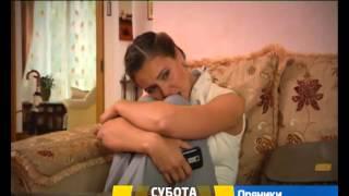 """Телефильм """"Пряники из картошки"""". Анонс"""