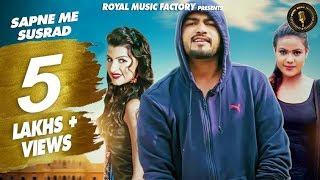 Sapne Me Susrad | Kelam | Sonam Tiwari, Aarju Dhillon | New Haryanvi Songs Haryanavi 2019