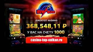 Легкие деньги в автомат Книжка Ра. Реально заработать онлайн-казино Вулкан 24