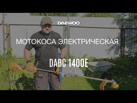 Триммер электрический Daewoo DABC 1400E сборка, обзор, работа