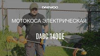 Триммер Электрический Daewoo DABC 1400E Сборка, Работа[Power Products Russia]. Как Выбрать Электрокосу