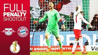 Penalty Hero Ulreich | Full Penalty Shootout RB Leipzig vs. FC Bayern | DFB Cup 2017/18