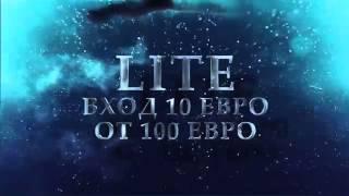 Выплаты с Jugl. Зарабатывайте каждый день по 100 ЕВРО без вложений.