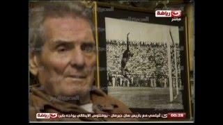 بالورقة والقلم   اسلام صادق يعرض حوار المصرى اليوم مع اسطورة الاهلى عادل هيكل