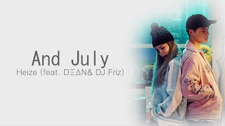 And July - Heize (feat. DEAN & DJ Friz) [HAN/ROM/ENG COLOR CODED LYRICS]