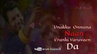 Friendship whatsapp status |Erangi Vanthu Aadu Nanba whatsapp status|friendship whatsappstatus tamil