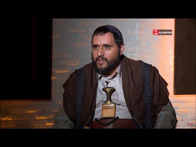 لقاء خاص مع عبد الباسط الهادي محافظ محافظة صنعاء | قناة الهوية