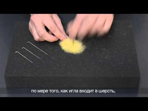 Уроки валяния из шерсти для начинающих игрушки видео