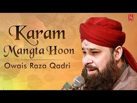 Ramzan Naat 2018 New | Ramadaan/Ramdan | Best Naats 2018 By Owais Raza Qadri | Naats