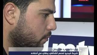 شاهد..تعذيب لمعتقلين خلال الثورة على القذافي 2011