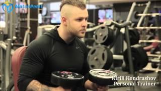 MatchPoint NYC Personal Trainer: Kirill Kondrashov