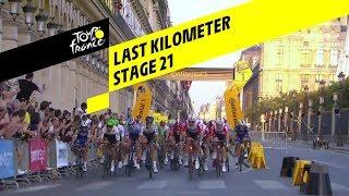 Last kilometer - Stage 21 - Tour de France 2019