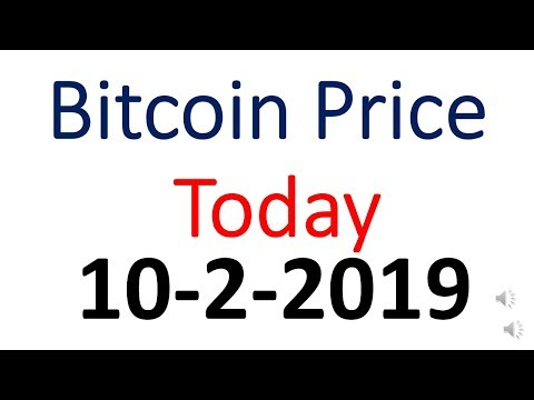 Bitcoin Price Today 10 February 2019 | Bitcoin Price Today In Indian Rupees