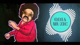 Odia Nonstop ( Edm Drop Mix ) Odia Muzic