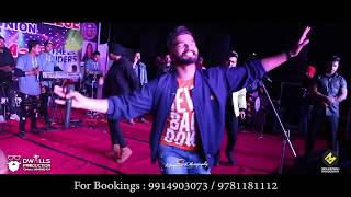 The Landers Live At Ram Lal Anand College DELHI