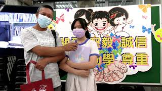 Publication Date: 2020-09-23   Video Title: 明愛粉嶺陳震夏中學   中一新生加油片