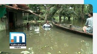 Heavy Rains & Bund Breaks Leaves Kuttanad Crippled | Mathrubhumi News