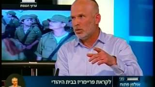 ערוץ הכנסת - לקראת הפריימריז בבית היהודי: יונתן ברנסקי מועמד לראשות המפלגה, 14.3.17