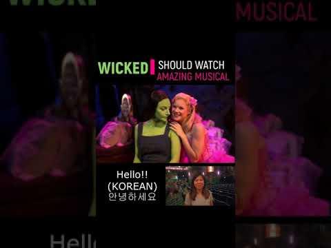 London Musical Wicked Reviews 뮤지컬 위키드 리뷰