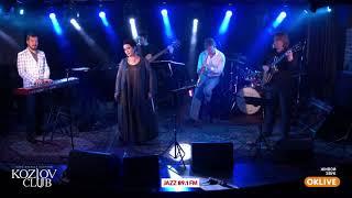 Этери Бериашвили - Bediscera (Клуб Алексея Козлова | 14 октября 2018)