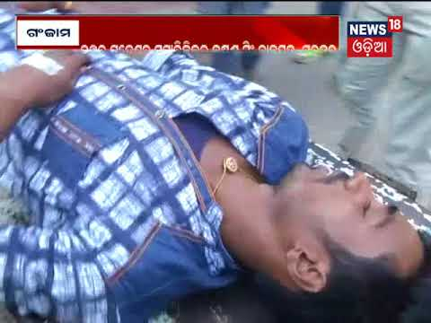 2 Criminals Injured In Encounter With Aska Police | News18 Odia