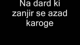 Hum Jaante Hain Tum Hamein (Original Version With Lyrics)