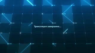 Париматч Суперлига 1 4 плей офф Газпром Югра Новая генерация Матч 1