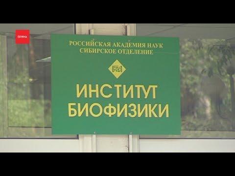 Общение российских ученых с иностранцами взяли под контроль