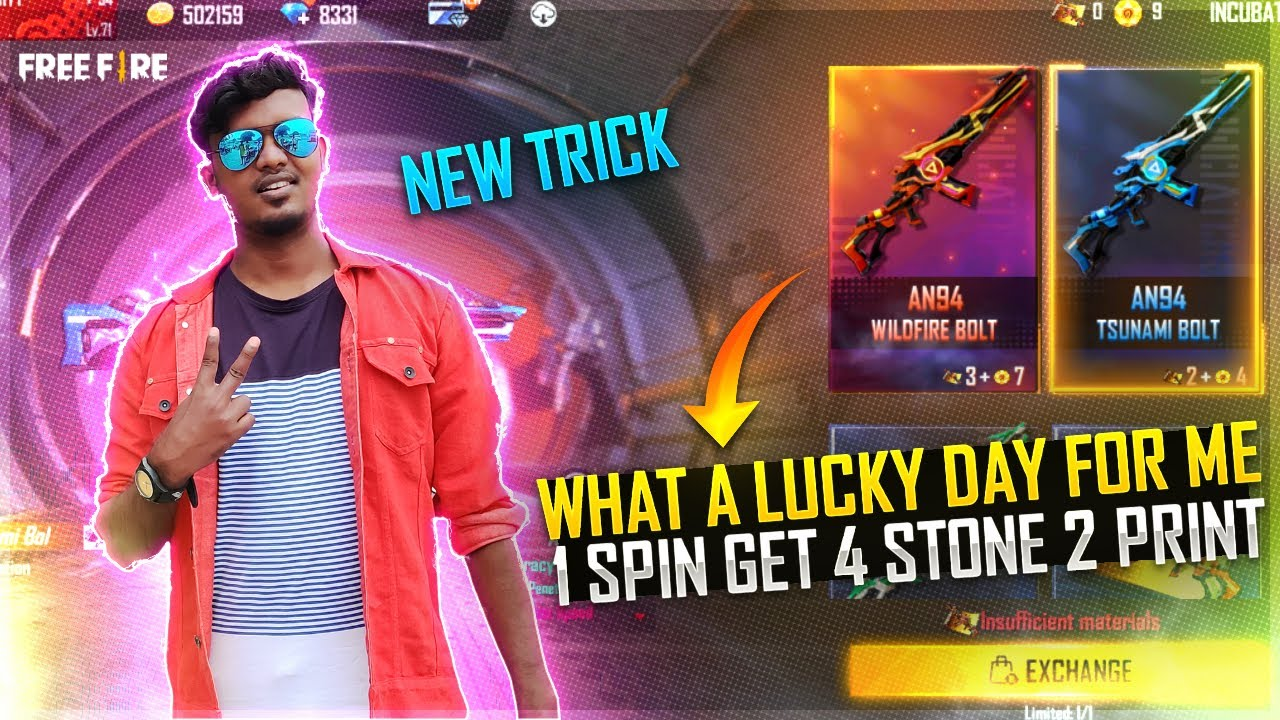 1 Spin 1 print 4 Stone MAGIC TRICK|| BEST TRICK IN AN94 SPIN 100% WORKING😍😍
