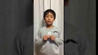 9歳(小3)・6歳(年長)・3歳の兄妹が、百人一首の全制覇を目指して挑戦し...