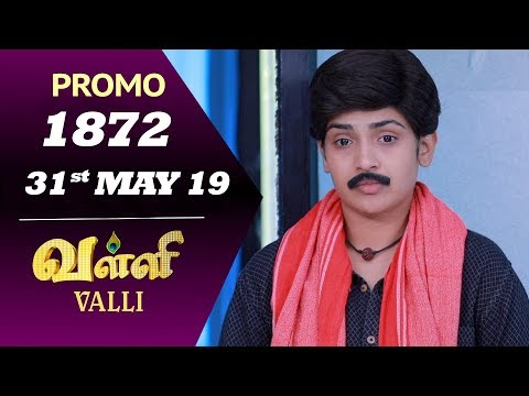 Valli Promo 31-05-2019 Sun Tv Serial Online