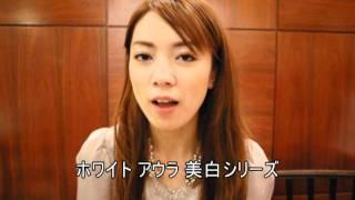韓国美容皮膚科コスメティック コウンセサン ホワイトアウラ thumbnail