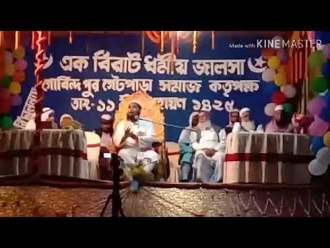 Mufti Jarjis saheb new Islamic was 2018