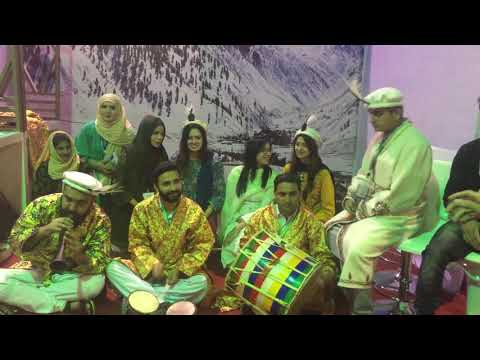 Pakistan Travel Mart 2017