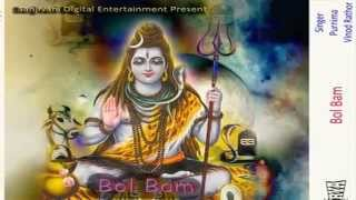 Bhojpuri Kanwar songs 2015 new || Baba Baidyanath Hum Aail Chhi ||  Vinod Rathor, Purnima