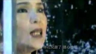 黃鶯鶯 葬心 Tracy Huang 阮玲玉電影主題曲 張曼玉 劉嘉玲 秦漢 吳啟華