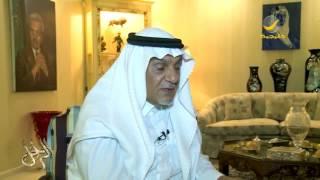 الأمير تركي الفيصل: الأمير سعود الفيصل بكى عندما سمع خبر احتلال القوات الإسرائيلية للقدس