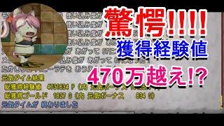 レベル上げ#闇のキリンジ#ドラクエ10 (C)2019 ARMOR PROJECT/BIRD STUDIO/SQUARE ENIX All Rights Reserved.(C)SUGIYAMA KOBO(P)SUGIYAMA ...
