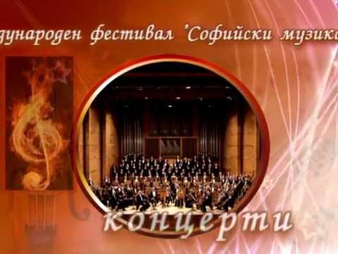 Sofia Music Weeks 2012