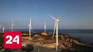 Ветрогенераторы разрушают психику американцев - Россия 24