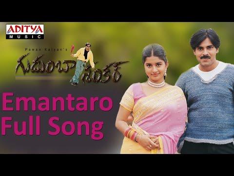 Emantaro Full Song Ll Gudumba Shankar Ll Pawan Kalyan, Meera Jasmine