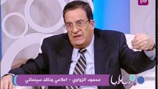 محمود الزواوي يتحدث عن حصاد السينما الامريكية خلال عام 2014