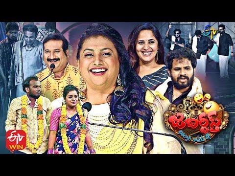 Download Jabardasth Latest Promo   29th July 2021   Hyper Aadi,Anasuya,Immanuel   ETV Telugu